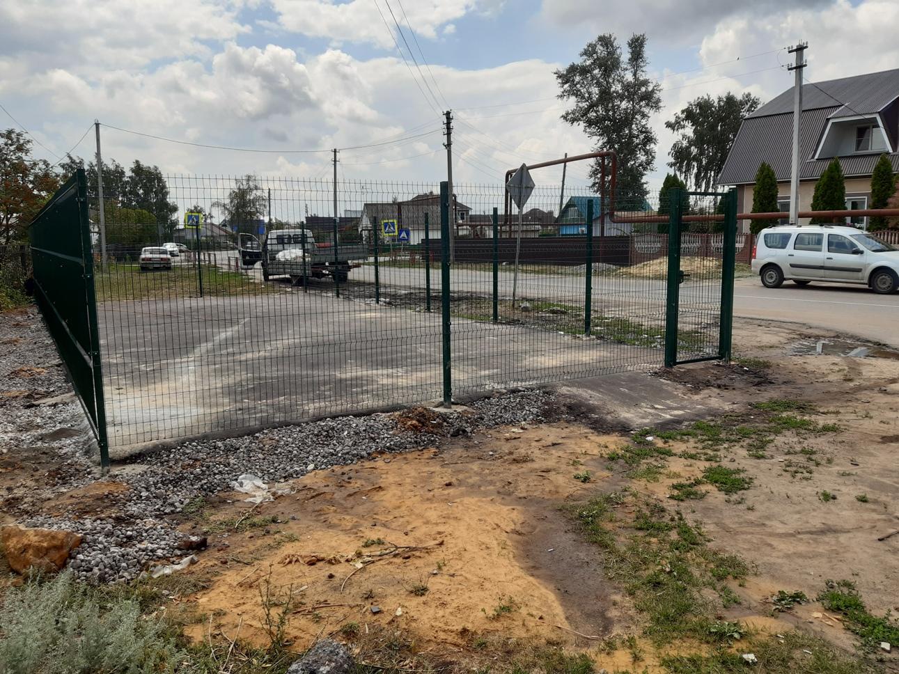 Ограждение школьной площадки