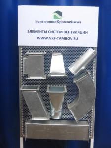 Стойка-11-225x300