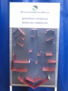 Стойка-22-225x300